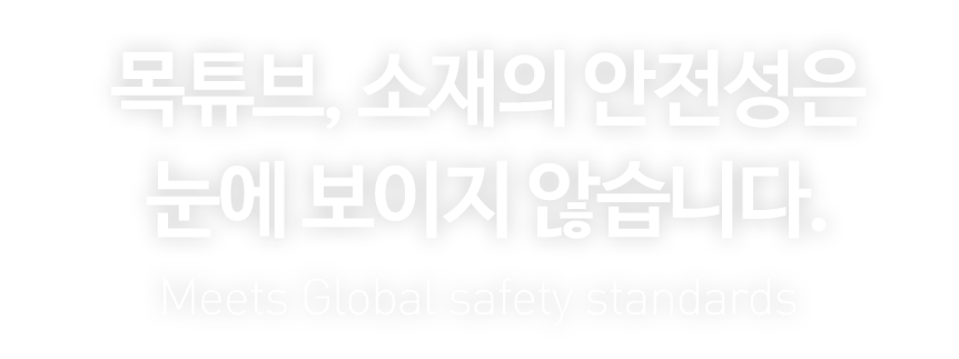 safetyfirst_k